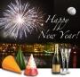 Где отметить Новый год в Праге?