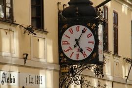 Старейший пражский ресторан и пивоварня U Fleku